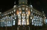 Zgrada Vlade Republike Srbije